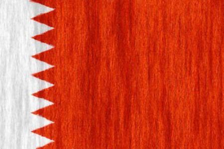 المملكة البحرينية