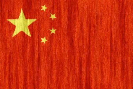 الصين الشعبية