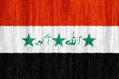 جمهورية العراق
